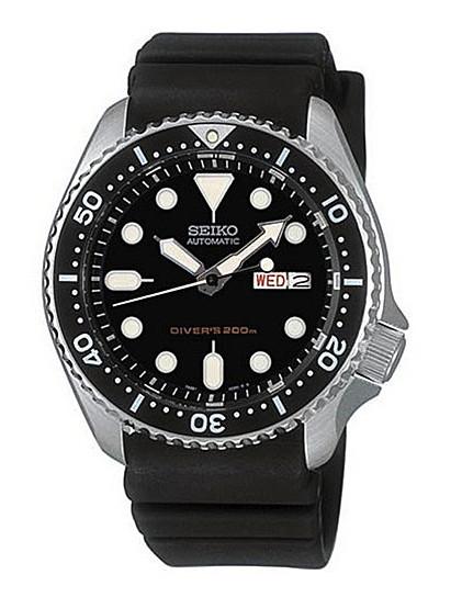 Seiko Divers WR200 SKX007K1