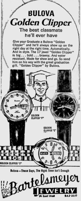 Another 1970's advertisement from a newspaper of the period.