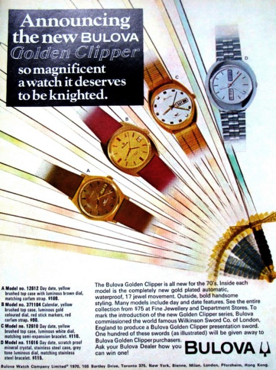 Note the model number is 11616 as shown in this 1970 advertisement.